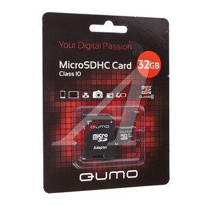 Карта памяти 32GB MicroSD class 10 + SD адаптер QUMO QM32GMICSDHC10, QUMO 32GB MICRO SDHC*