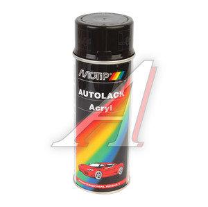 Краска компакт-система аэрозоль 400мл MOTIP MOTIP 46830, 46830