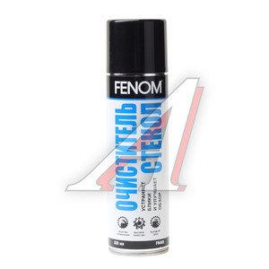Очиститель стекол 335мл аэрозоль FENOM FN403