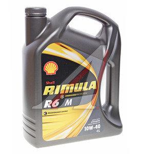 Масло дизельное RIMULA R6 M синт 4л SHELL SHELL SAE10W40
