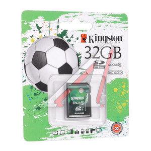 Карта памяти 32GB SD class 10 KINGSTON KINGSTON 32 GB SD10*