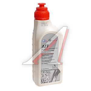 Масло трансмиссионное VAG ATF для АКПП 1л ATF MULTITRONIC OE G052180A2, VAG ATF