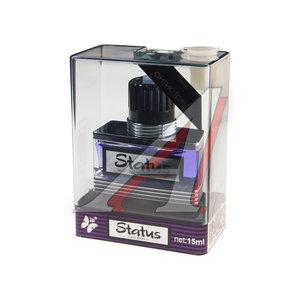 Ароматизатор на дефлектор гелевый (антистресс) Status FKVJP STV-18