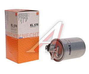 Фильтр топливный FORD SEAT VW (замена на KL476D) MAHLE KL476, 7M0127401A