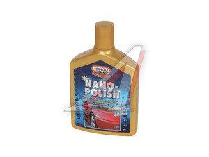 Полироль кузова нано-полироль 500мл PINGO PINGO 00359-1, P-00359-1