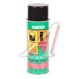 Смывка краски PAINT REMOVER аэрозоль 283г ABRO ABRO PR-600, PR-600-R