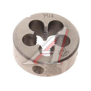 Плашка М14х2.0 ПМ14х2.0