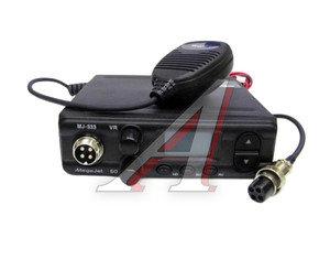 Радиостанция автомобильная MEGAJET 333 MEGAJET 333