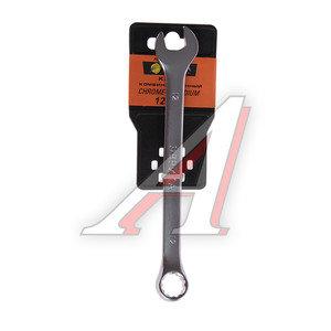Ключ комбинированный 12х12мм сатинированный ЭВРИКА ER-31012