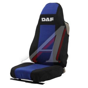Авточехлы DAF XF 95 синие DAF XF 95С