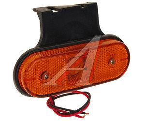 Фонарь габаритный LED с кронштейном желтый АВТОТОРГ АТ-1500/LED, AT22512