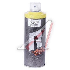Краска для граффити желтая цинк 520мл RUSH ART RUSH ART RUA-1018, RUA-1018