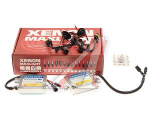 Оборудование ксеноновое набор H1 6000K MAXLIGHT H1 6000K MAXLIGHT, KMS LCL H16-000