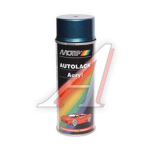 Краска компакт-система аэрозоль 400мл MOTIP MOTIP 53692, 53692