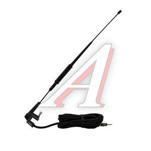 Антенна TR-AH7001 BLACK на желобок TR-AH7001