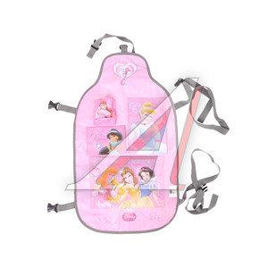 """Органайзер на спинку сиденья с кармашками """"Принцессы"""" Disney DPKFZ621(25803)"""