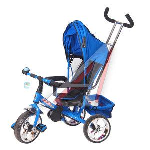 Велосипед 3-х колесный с навесом и ручкой синий B37-2BLUE, 67