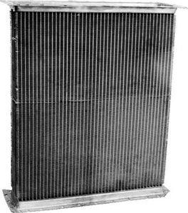 Сердцевина радиатора МТЗ-80,82 медный 4-х рядный (92-1301020) ОР 70У-1301020, 70y.1301.020