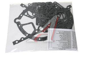Прокладка двигателя ЯМЗ-6562,6563 (общ.ГБЦ) комплект без ГБЦ (27 наименований) РД 6562.1000001-06