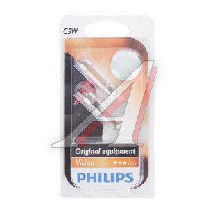 Лампа 12V C5W SV8.5-8 двухцокольная блистер (2шт.) PHILIPS 12844B2, P-12844-2бл, АС12-5