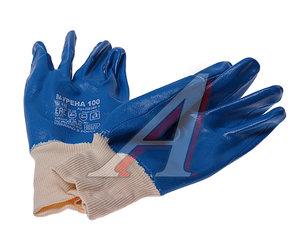 Перчатки нитриловые манжет ИСТОК МУРЕНА 100, П031