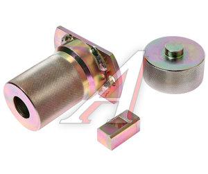 Съемник тормозной системы с пневмоподвеской (MITSUBISHI Fuso) JTC JTC-4017