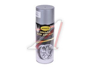 Краска для дисков серебро аэрозоль 520мл АСТРОХИМ ASTROhim ACT-609, ACT-609