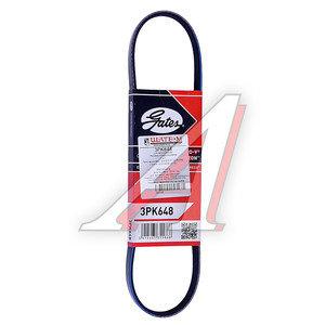 Ремень приводной поликлиновой 3PK648 GATES 3PK648