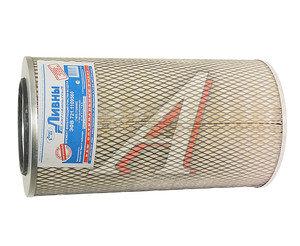 Элемент фильтрующий КАМАЗ воздушный ЕВРО-2 ЛААЗ 721-1109560, ЭФВ 721-1109560, ЭФВ.721.110.95.60-10