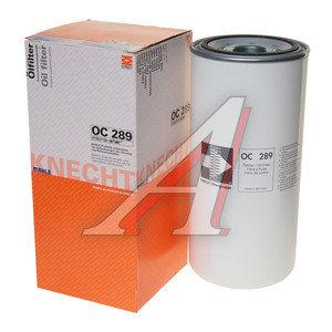 Фильтр масляный DAF CF,XF MAHLE OC289, OC289/W131456, 1310901