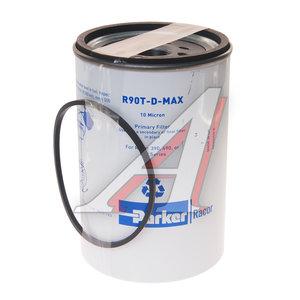 Фильтр топливный HYUNDAI SCANIA сепаратора (резьба снаружи) (10micron) в сборе с колбой Parker RACOR R90T-D-MAX