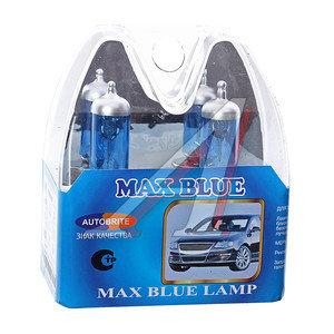 Лампа 24V H4 75/70W P43t-38 бокс (2шт.) Autobrite Max Blue MS H4-24-75/70, АКГ 24-75-70 (Н4)
