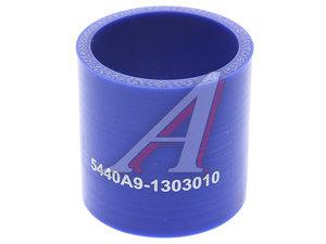Патрубок МАЗ радиатора верхний (L=60мм, d=50) силикон 5440A9-1303010