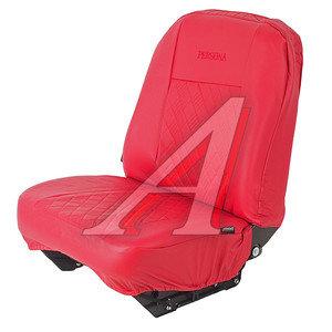 Авточехлы универсальные экокожа (AIRBAG 6 молний) алые/красные (13 предм.) Persona Full AUTOPROFI PER-1305GF PIMENTO