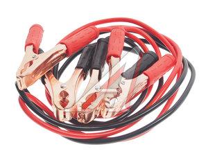 Провода для прикуривания 300А 2.5м в сумке АНТЕЙ EL-2206/ 3002