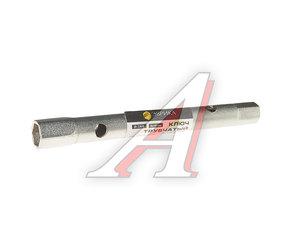 Ключ трубчатый 8х10мм ЭВРИКА ER-72810