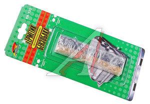 Герметик бака топливного блистер 25г KERRY KERRY KR-135, KR-135