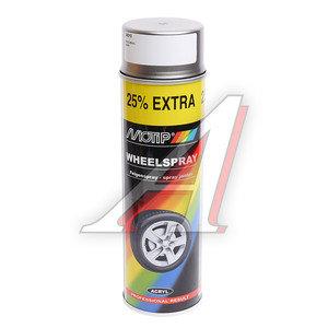 Краска для дисков стальная 500мл MOTIP MOTIP 4010, 04010