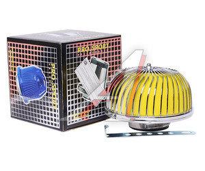 Фильтр воздушный PRO SPORT индукционный желтый+хром D=70 RS-01129