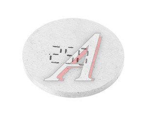 Шайба ВАЗ-2108 клапана регулировочная 2.50 2108-1007056-*2.50, 2108-1007056