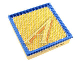 Элемент фильтрующий ВАЗ-2108-2115,2123i воздушный в упаковке АвтоВАЗ 2112-1109080-82 GB-9597c, 21120110908082/99, 2112-1109080