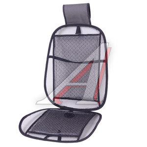 Накидка на сиденье массажная сетка черная PSV 111593, 111593 PSV