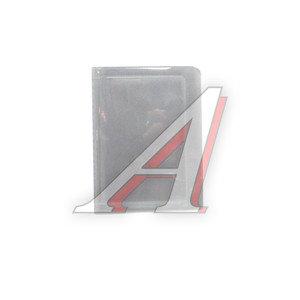 Вкладыш в бумажник водителя 122х92мм АВТОСТОП CM-C8
