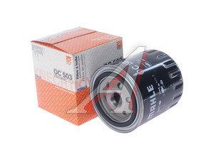 Фильтр масляный PEUGEOT 607 (00-10) (3.0) CITROEN C8 (02-) (3.0) MAHLE OC503, 1109.AK