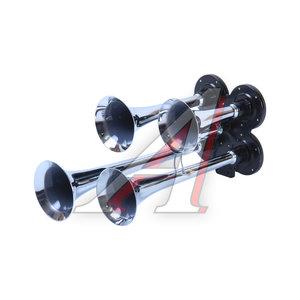 Сигнал электрический 24V d=165-230-300-360мм 4-х рожковый хром ТОП АВТО НА-165/230/300/360-24