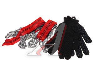 Браслет противоскольжения R=235-285мм в мешке (2 браслета, перчатки) В-5(2)