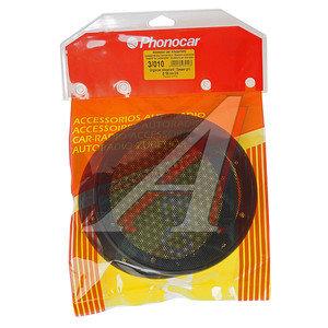Решетка на акустику 16см комплект 2шт. PHONOCAR 3/010, 3/010