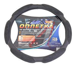Оплетка руля (XL) 42см черная спонжевая (6 лепестков) AZARD ОПЛ00083, OPLA0083