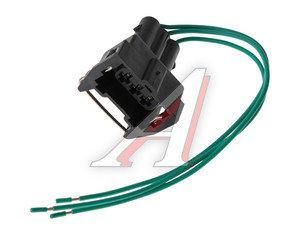 Колодка разъема ВАЗ-2108-99,2110-12 датчика скорости с проводом АЭНК КР2110ДС