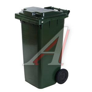 Контейнер мусорный 120л на колесах темно-зеленый 23.C29 IPLAST IP-364819, 23.С29 (20.801.20.РЕ; 21.051.20.РЕ)